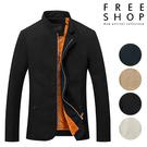 [現貨] 韓版加絨加厚保暖禦寒休閒夾克素面口袋單顆鈕扣立領修身休閒外套有大尺碼【QZZZ780A】