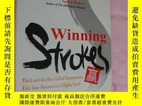 二手書博民逛書店Winning罕見StrokesY85718 EUNICE AN