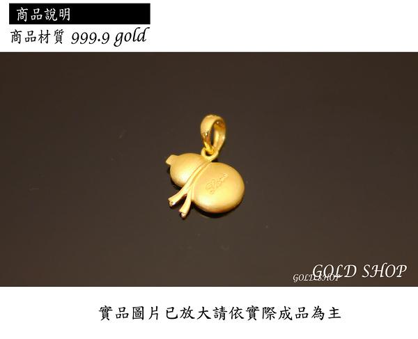 晴日小舖 gold 黃金 墜飾 金飾 保證卡 重量0.38錢 贈皮繩項鍊 [ gp 017 ]