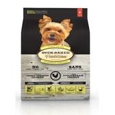 【Oven-Baked】烘焙客 成犬雞肉口味 小顆粒 12.5磅 X 1包