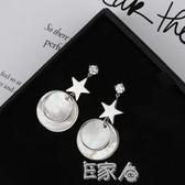 圓形貝殼五角星925銀針耳釘耳環