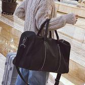 新款手提行李包女長短途旅行包防水健身包登機包男士行李袋大包包  魔法鞋櫃