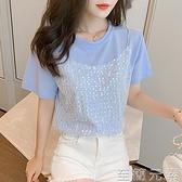 假兩件T恤 亮片短袖T恤女網紅ins超火寬松拼接假兩件洋氣上衣年夏季新款 至簡元素