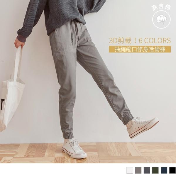 《BA2962》3D剪裁!高含棉腰鬆緊抽繩修身縮口哈倫褲--適 2L~5L OrangeBear