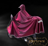 防水雨衣電動車雨披電瓶車加大加厚男女單雙人成人騎行【繁星小鎮】