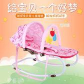嬰兒搖椅 多功能嬰兒椅嬰兒搖椅躺椅 新生兒寶寶哄睡神器安撫兒童搖搖椅igo 夢藝家