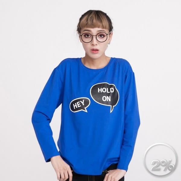 【2%】  童趣對話窗長袖上衣-藍