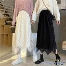 網紗裙 a字半身裙秋冬天配毛衣女2021年新款高腰網紗裙顯瘦遮胯中長裙子 快速出貨
