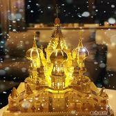 3D拼圖 立體金屬模型巴黎圣母院瓦西里教堂天鵝堡diy拼裝建筑模型 - 都市時尚