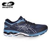 ASICS GEL-KAYANO 26男慢跑鞋-4E(免運 路跑 亞瑟士 寬楦≡排汗專家≡adA