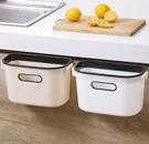 垃圾桶 居家家廚房垃圾桶掛式家用客廳創意櫥柜門壁掛式收納桶車載垃圾桶【快速出貨八折搶購】