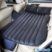 車載充氣後排轎車後座旅行床用品SUV汽車睡墊 LY3676『愛尚生活館』