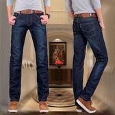 男褲牛仔褲男士長褲子直筒冬季加厚款秋冬韓版寬鬆緊身上班青年中