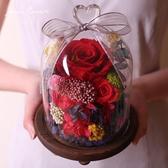 永生花禮盒玻璃罩玫瑰花小熊真花干花保鮮花生日情人節禮物送女友 居享優品
