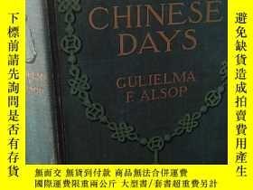 二手書博民逛書店罕見,英文原版《我在中國的日子,My Chinese days》