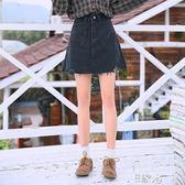 好康618 牛仔半身裙女黑色短裙牛仔裙A字裙