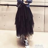 韓國20新款不規則高腰網紗蓬蓬裙中長款裙子黑色紗裙女半身裙秋冬 韓美e站