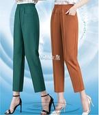 中年媽媽褲子夏季薄款冰絲中老年人九分褲夏天鬆緊腰女褲寬鬆高腰 快速出貨