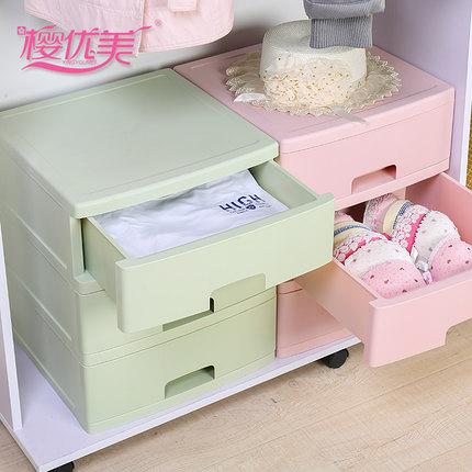 簡易塑料床頭櫃臥室抽屜式收納衣櫃兒童兒童收納櫃客廳儲物櫃多層jy