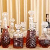 高檔透明玻璃釀葡萄酒紅酒瓶子醒酒器 LQ2994『夢幻家居』