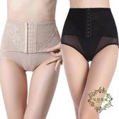 夏天小蠻腰內褲中腰小肚子薄款透氣束腰女薄款不卷邊塑身