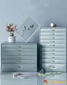 真皮首飾盒大容量多層多功能韓國歐式手飾品收納盒珠寶箱【小獅子】