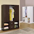 衣櫃 衣櫥 收納【收納屋】雅緻雙門二抽衣櫃-雙色可選& DIY組合傢俱