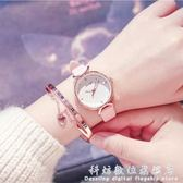 森女系手錶女學生小清新學院風櫻花女士手錶女簡約韓版大氣質百搭     科炫數位
