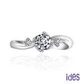 ides愛蒂思 精選設計款30分E/VVS2八心八箭完美車工鑽石戒指