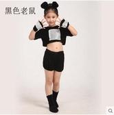 熊孩子❤六一兒童節女童動物演出服分體夏(主圖款16)