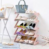 居家家塑料多層鞋架子多功能組裝鞋架家用簡易收納架現代鞋櫃鞋托 卡布奇诺HM