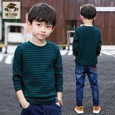 童裝男童加絨打底衫冬季兒童長袖條紋t恤保暖純棉上衣大童秋衣潮