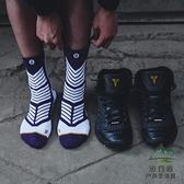 籃球襪子男中筒襪中幫實戰襪高筒春夏球襪高幫【步行者戶外生活館】