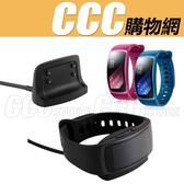 【充電座】三星 R360 智慧手錶專用座充 Samsung Gear Fit2