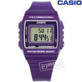 CASIO / W-215H-6A / 卡西歐 計時碼錶 LED照明 鬧鈴 電子數位 橡膠手錶 紫色 38mm