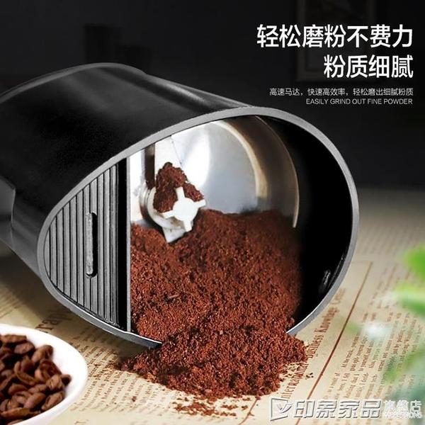 irmafreda艾爾菲德電動磨豆機家用小型咖啡豆研磨機不銹鋼打粉機 印象家品