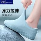 雨鞋套男女鞋套雨天防水防雨防滑加厚耐磨底兒童成人硅膠雨靴腳套 樂活生活館