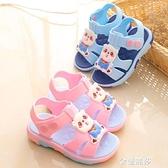 一歲寶寶涼鞋女夏小公主防滑軟底1歲2-3-5男童小孩學步鞋防水塑料 極簡雜貨