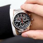 SEIKO 世界第一日本精工 CS系列 俐落時尚個性三眼計時鋼帶腕錶 SSB205P1_M