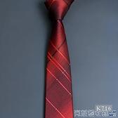 領帶 羅蒙領帶男8-7-6cm商務正裝結婚手打拉鏈懶人免打結條紋藍紅黑色 快速出貨