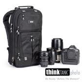 創意坦克 ThinkTank SS472 Shape Shifter 17 V2.0 變形蟲後背包 【公司貨】TTP720472  Y42