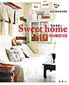 書甜蜜溫馨的室內佈置巧思140
