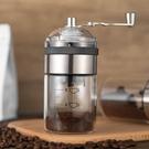 磨豆機 手磨咖啡機手動磨豆機家用手搖咖啡豆研磨機磨咖啡粉機小型磨粉器【快速出貨八折鉅惠】
