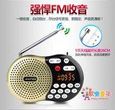 收音機 老年人收音機新款老人戲曲音樂播放器便攜式迷你念機半導體廣播隨身 3色