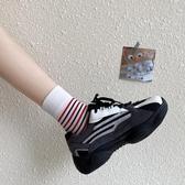 顯腳小街拍ins潮老爹鞋女 學生百搭韓版2020夏季新款ulzzang運動鞋 萬聖節狂歡價