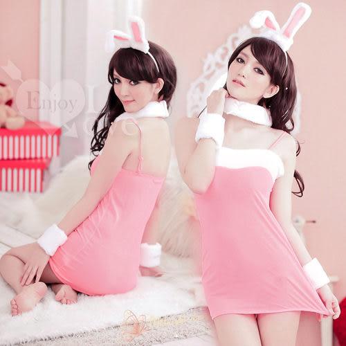 角色扮演兔女郎服 頑皮女郎!甜美兔女郎五件組﹝粉﹞ 情趣睡衣 兔子裝 女衣