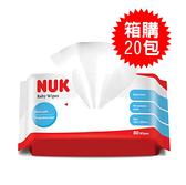NUK 濕紙巾(濕巾)(80抽)【箱購20包入】【佳兒園婦幼館】