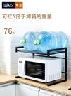熱賣微波爐架可伸縮廚房置物架雙層家用臺面桌面收納用品電飯煲烤箱微波爐架子LX coco