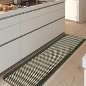 ✤宜家✤時尚創意地墊36 廚房浴室衛生間臥室床邊門廳 吸水長條防滑地毯(48cm*180cm)