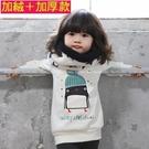 小企鵝不倒絨寶寶長袖T恤 秋冬小童裝 C...